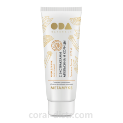 ODA NATURALS Pflegende Handcreme mit Orangen- und Zimt-Extrakten / ODA NATURALS Nourishing hand cream with orange and cinnamon extract