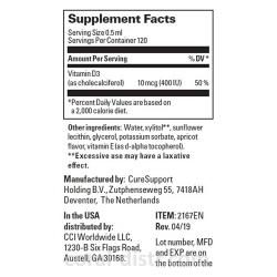 Липозомален Vitamin D3 / Liposomal Vitamin D3