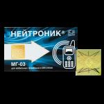 Neitronic MG-03