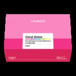 Набор Корал Детокс / Coral detox